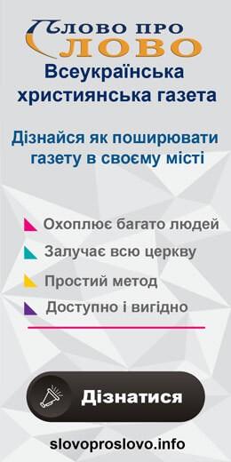slovoproslovo3