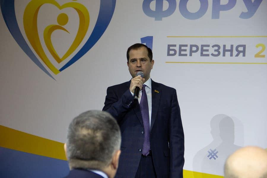 Павло Унгурян